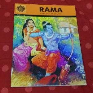 Kiddingly - Rama 300x300