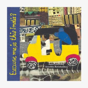 Kiddingly - excuse me is this india cover 300x300