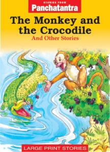 Kiddingly - the monkey and the crocodile 500x500 216x300