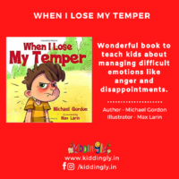 When I Lose My Temper - Children Book Review