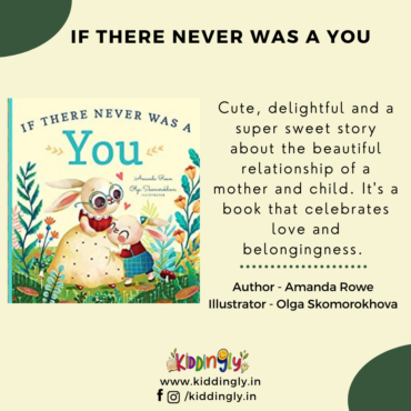 If There Never Was A You – Children's Book Review