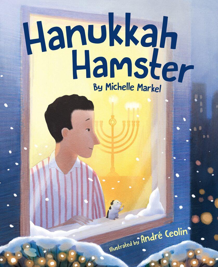 Kiddingly - HanukkahHamster 838x1024