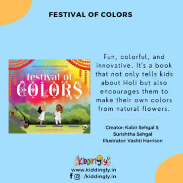 Festival Of Colors: Holi Special Book For Kids