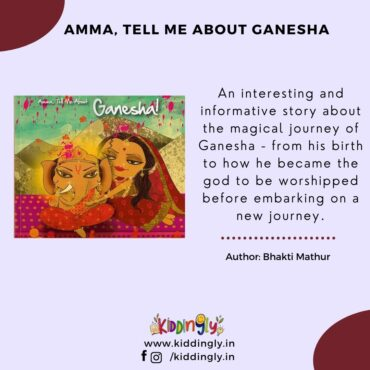 Amma, Tell Me About Ganesha – Children's Book Review
